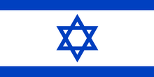 author-of-articles-Israel