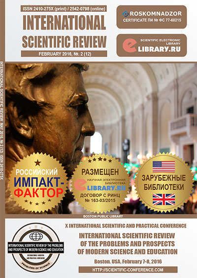 International scientific review