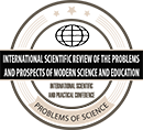 LogoINTERNATIONAL SCIENTIFIC REVIEWlitl